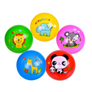 婴儿手拍软球幼儿园专用小皮球