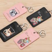 Hàn quốc bộ thẻ dễ thương cá tính sáng tạo thẻ xe buýt thẻ ID sinh viên thẻ trường bữa ăn thẻ kiểm soát truy cập thẻ set keychain