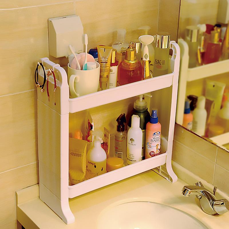 卫生间置物架洗手台化妆品整理架收纳架-优惠15元包邮