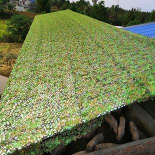 防航迷彩网伪装网丛林绿化网遮光迷彩遮阳网