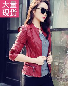 New đầu máy Slim nhỏ da của phụ nữ mùa xuân và mùa thu đoạn ngắn hoang dã Mu áo khoác Hàn Quốc phiên bản của phù hợp với áo khoác nữ xu hướng