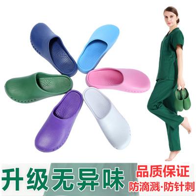 Giày dép y tế chống trượt phòng thí nghiệm dép y tá giày bác sĩ dép đi trong bệnh viện phòng khám, dép đi trong spa, nhà hàng công xưởng dép xuồng đế cao Dép