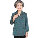 中老年秋裝女上衣新款60歲奶奶春秋外套媽媽長袖襯衫老人衣服太太