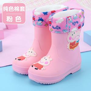儿童加绒防滑宝宝雨靴
