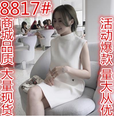 2018春夏韩版新款气质宽松直筒无袖背心连衣裙小个子刺绣a字裙子