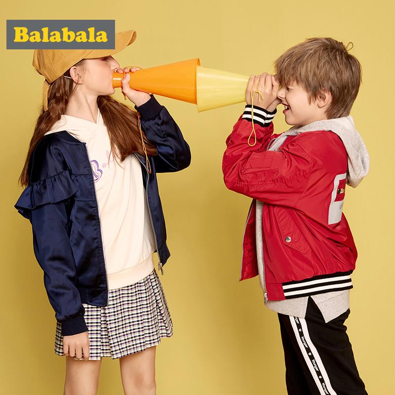 巴拉巴拉 19年秋装新款 中大女童 棒球服外套 淘宝yabovip2018.com折后¥69包邮(¥169-100)130~170码3色可选