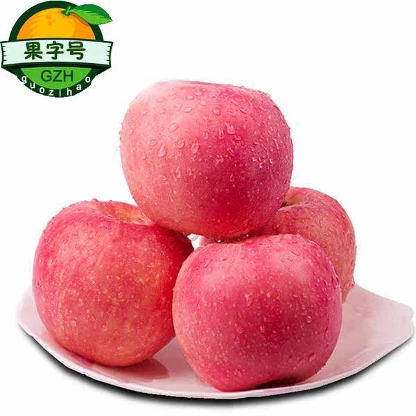 果农人 陕西渭南 红富士苹果 5斤 优惠券折后¥13.8包邮(¥28.8-15)