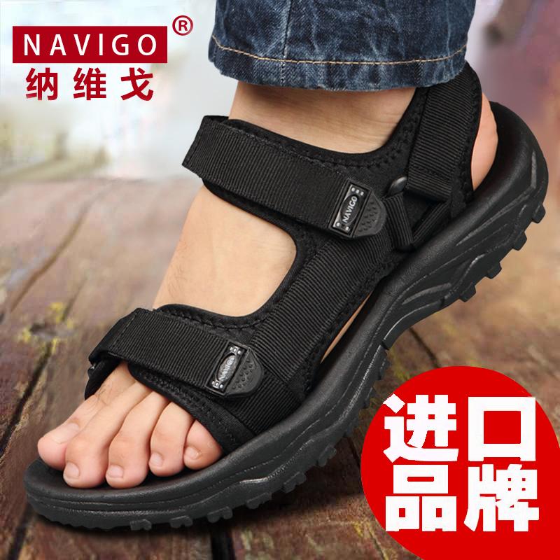 夏季男士越南鞋韩版港风休闲个性运动凉鞋-优惠券10元淘宝包邮