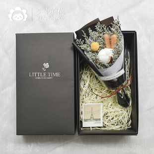 【奕家的花】干花礼盒花束