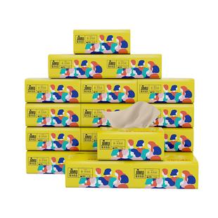 思景抽纸本色抽纸家用餐巾纸24包
