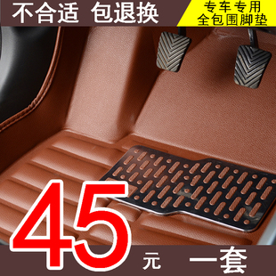 Dongfeng Scenery 580/330/330S/360/S560/370 K series seven-seater fully enclosed car mat
