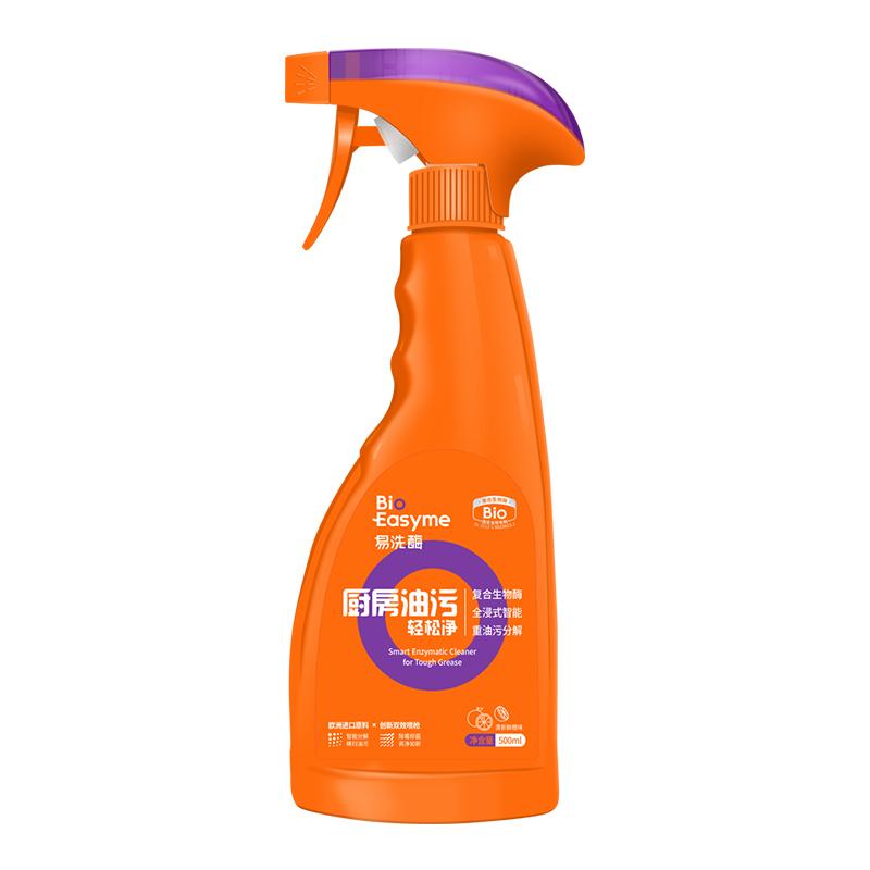 易洗酶抽油烟机清洗剂厨房去重油污强力清洁剂