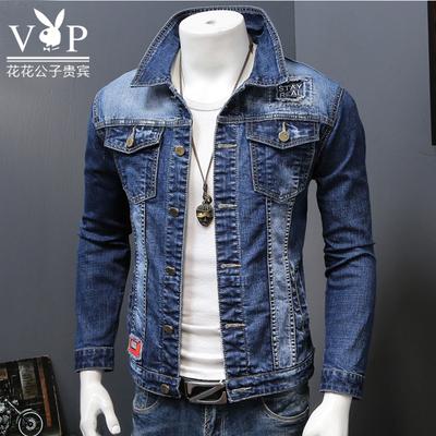 Playboy VIP denim áo khoác nam mùa xuân và mùa thu dài tay áo mặc Hàn Quốc Slim denim jacket mùa xuân trai Áo khoác