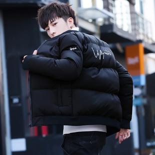 祖玛珑棉衣男士冬季外套面包服短款棉服