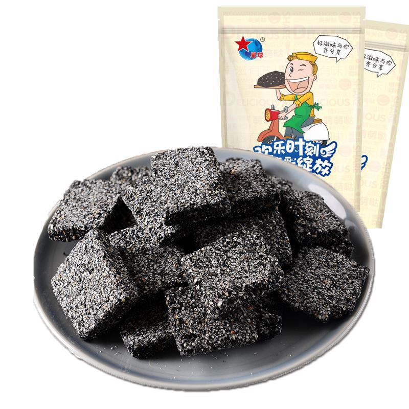 江西特产纯手工黑芝麻酥糖饼1000g券后20.80元