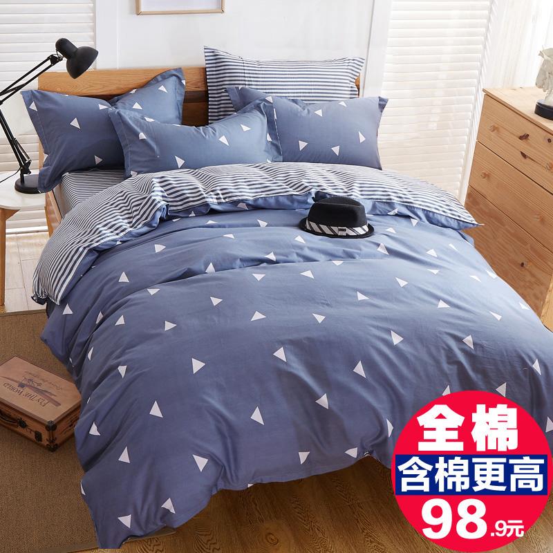 Đơn giản cotton bốn mảnh bộ đồ giường cotton quilt cover sheets 1.5 m1.8 m ký túc xá 4 piece set đúp kit