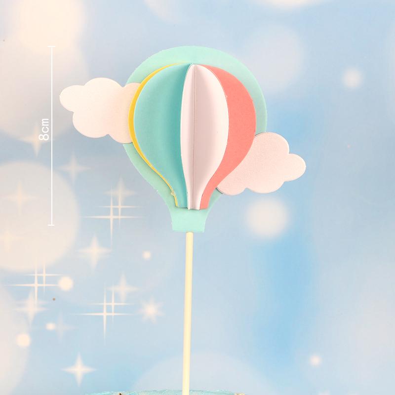 烘焙蛋糕装饰 立体热气球插牌 圆球毛球云朵插件宝宝生日派对装扮