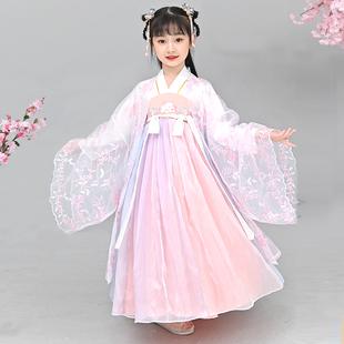 兒童漢服女童古裝超仙中國風