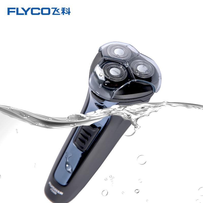 飞科剃须刀fs362充电电动刮胡刀男士三刀头旋转式剃须刀