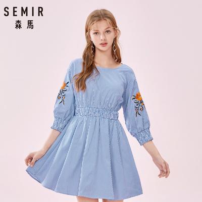 【森马企业店】夏季新款甜美风细条纹裙