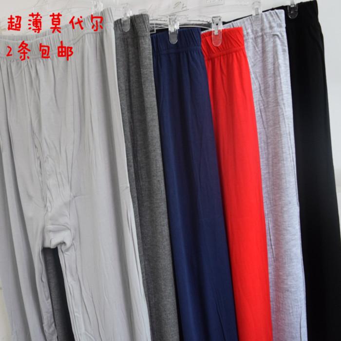 Người đàn ông già của mùa thu quần người đàn ông thêm phân bón để tăng phương thức bông close-fitting quần dài siêu mỏng modal mỏng quần ấm