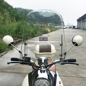 Xe điện kính chắn gió phổ front glass pedal pin xe kính chắn gió PC mưa HD xe máy gió phía trước