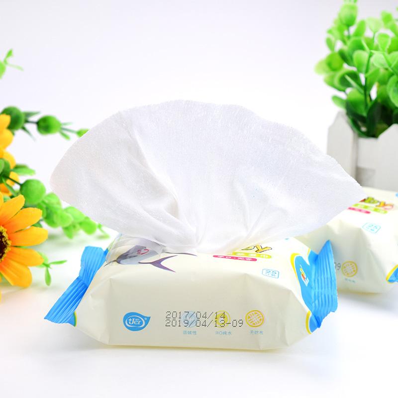 婴儿湿巾宝宝手口专用湿纸巾儿童便携小包抽纸25抽20包随身装
