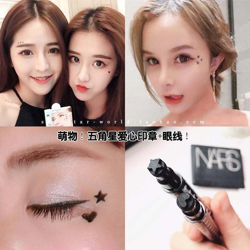 Túi Hàn Quốc Hàn Quốc cá tính hình xăm con dấu bút kẻ mắt đôi bút tình yêu ngôi sao năm cánh bút kẻ mắt pony trang trí mắt