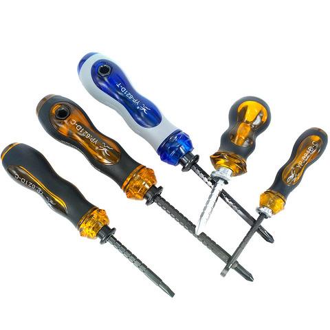 伸缩两用螺丝刀一字十字超硬德国品质多功能工业级强磁起子套装