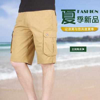 Mùa hè quần short nam năm quần quần quần bãi biển ống túm yếm đa túi quần âu thanh niên 5 điểm quần short Quần làm việc