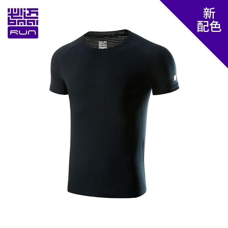 断码清仓:必迈 男女 旗舰款 专业运动透气速干短袖T恤