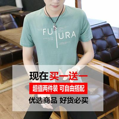 Mùa hè đàn ông Hàn Quốc T-Shirt nam ngắn tay vòng cổ sửa chữa áo sơ mi cơ thể nửa tay quần áo nam đáy áo sơ mi xu hướng áo sơ mi