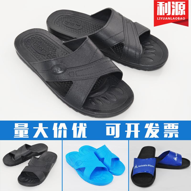 ESD giày tĩnh chống tĩnh bụi dép xưởng nam và nữ bảo vệ giày chống trượt mềm đáy thoáng khí giày sạch