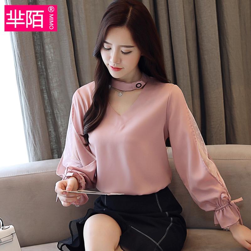 2018 mùa thu mới Hàn Quốc phiên bản của siêu cổ tích dài tay ren voan đáy áo nụ lụa sợi trumpet tay áo trên quần áo phụ nữ