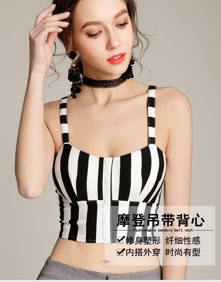 度假短款宽松女背心黑色打底衫沙滩上衣女夏修身小吊带