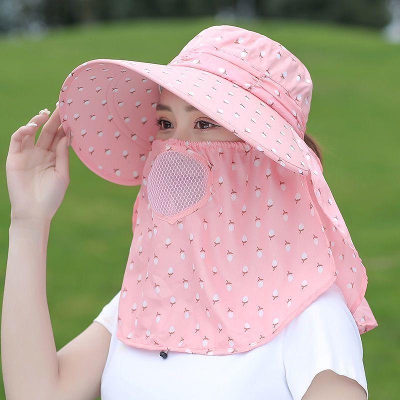 防晒帽子女夏季面罩遮脸太阳帽遮阳帽