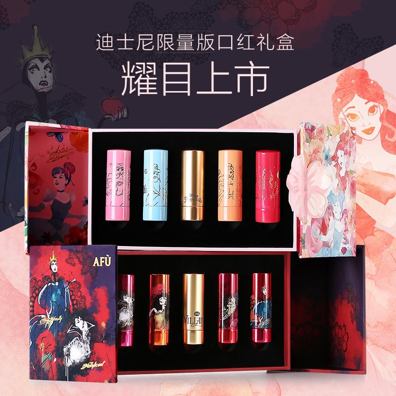 阿芙迪士尼公主魔女口红礼盒,女学生淡妆礼物