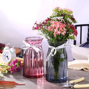 【2个套装】欧式透明干花插花花瓶