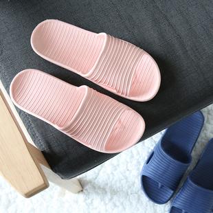 拖鞋美容院专用客用男女四季防