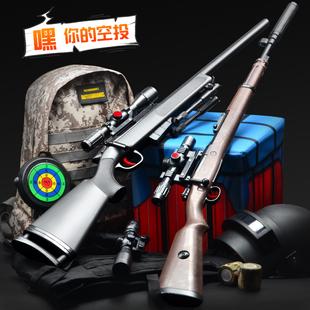 吃鸡同款狙击枪儿童玩具水弹枪