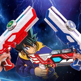 新款魔幻陀螺4代儿童玩具枪超变战斗盘
