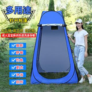 На открытом воздухе купаться душ счет для взрослых ванна крышка домой утолщённый сохраняющий тепло душ счет легко мобильный туалет соус палатка