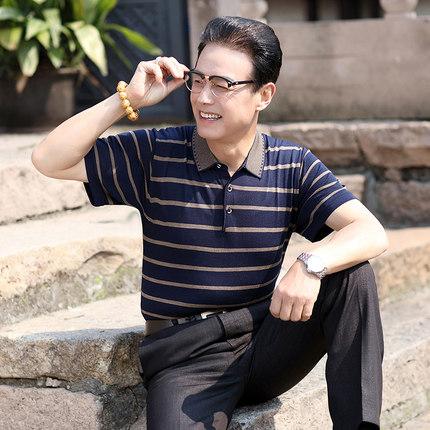 爸爸夏装短袖T恤男冰丝40-50岁中年人男装上衣中老年爷爷夏天衣服