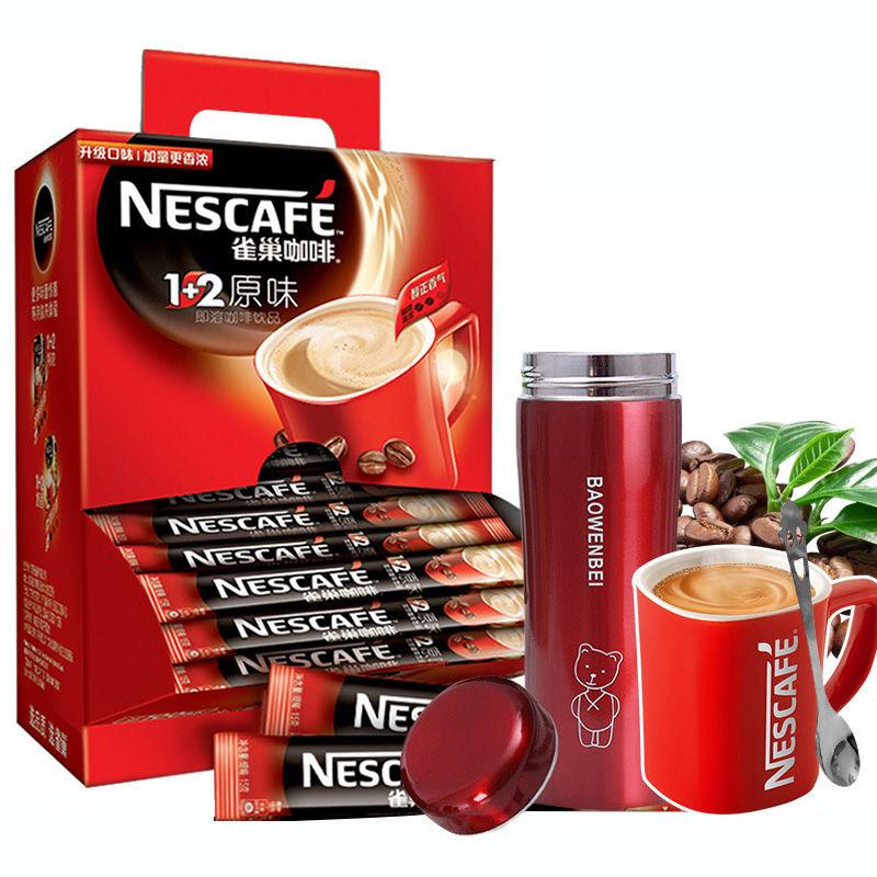 雀巢咖啡原味条装速溶咖啡粉正品三合ξ 一100条450g-1500g包邮