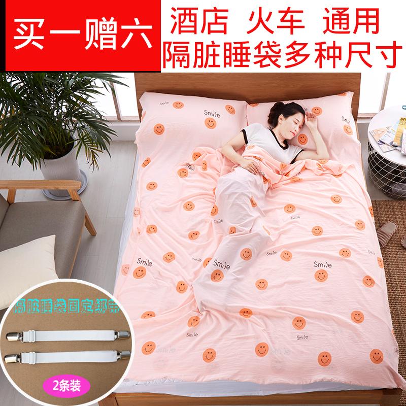 Khách sạn du lịch trên bẩn túi ngủ siêu nhẹ khách sạn đôi chống bẩn chăn du lịch xách tay giường đơn giản cotton