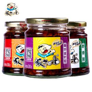 四川特产野香菌金针菇麻辣什锦3瓶