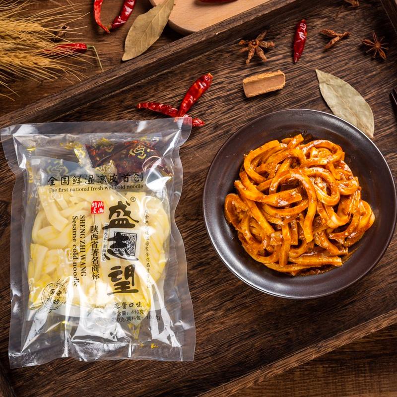 麻酱凉皮陕西特产正宗西安小吃名吃真空速食酿皮5袋装清真美食品