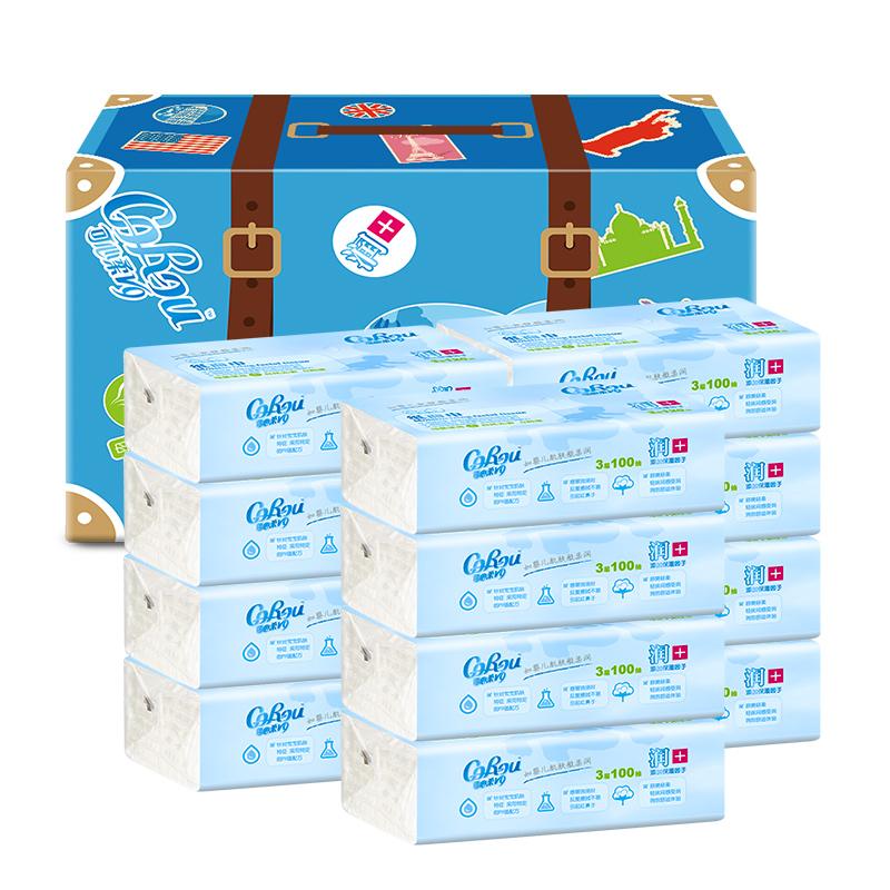 券后59.90元可心柔V9婴儿柔纸巾干湿两用宝宝保湿面巾纸新生儿润颜抽纸12包