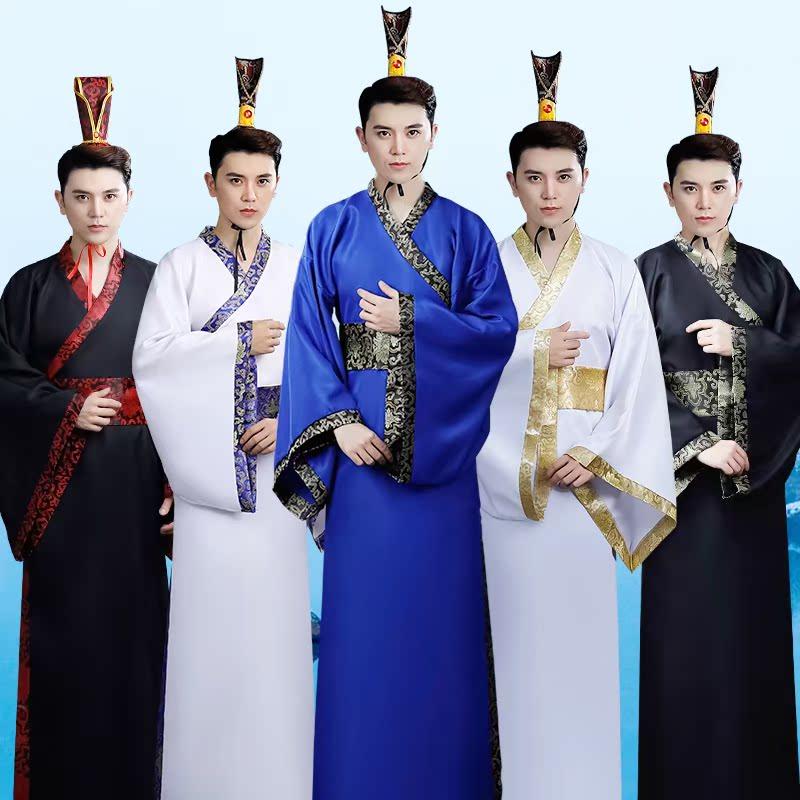 Trang phục hanfu nam quần áo nam học sinh trung học hiệp sĩ tang triều đại anh hùng học thuật sân khấu biểu diễn ra học sinh trẻ - Trang phục dân tộc