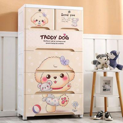 塑料抽屉式收纳柜子收纳盒宝宝简易衣柜婴儿童整理五斗柜收纳箱
